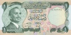 Jordanie - p18e - 1Dinar - 1992 - Central Bank of Jordan