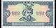 Ukraine - p105a - 5Hriven' - 1992 - Natsional'niy Bank Ukraïni
