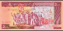 Iran - p139a2 -51.000Rials - ND (1988) - Bank Markazi Iran