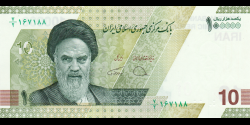 Iran - pNew - 100.000Rials - ND (2021) - Central Bank of the Islamic Republic of Iran