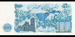 algérie - p131b - 500 dinars - 01.11.1981 - Al - Banku l - Markaziyyu l - Djazairiyuu (Banque Centrale d'Algérie)