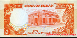 Soudan - p45 - 5 Pounds - 1991 - Bank of Sudan