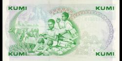 Kenya - p20b - 10 shilingi - 01.01.1982 - Banki Kuu ya Kenya / Central Bank of Kenya