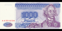 Transnistrie - p26 - 1 000Roubles - 1994 - Banke Nistryane / Pridnestrovskiy Bank / Pridnistrovskiy Bank
