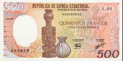 guinée équatoriale - p20 - 500 Francs - 1985 - Banque des États de l'Afrique Centrale