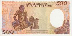 guinée équatoriale - p020 - 500 Francs - 1985 - Banque des États de l'Afrique Centrale