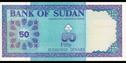 Soudan - p54d1 - 50 Dinars - 1992 - Bank of Sudan