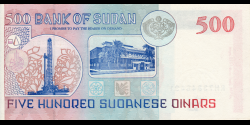Soudan - p58b - 500 Dinars - 1998 - Bank of Sudan