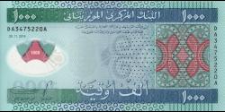 Mauritanie - p19 - 1 000 Ouguiya - 28.11.2014 - Banque Centrale de Mauritanie