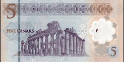 Lybie - pnew - 5 dinars - ND (2021) - Central Bank of Libya