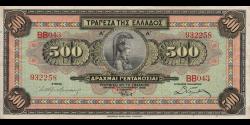 Grèce - p102 - 5000 Drachmai - 1932 - Trapeza tis Ellados