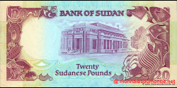 Soudan - p47 - 20 Pounds - 1991 - Bank of Sudan