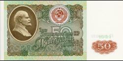 Russie - p241 - 50Roubles - 1991 - Trésor