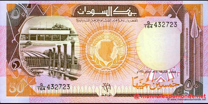 Soudan-p48