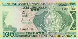 Vanuatu - p01 - 100 Vatu - ND (1982) - Cenral Bank of Vanuatu