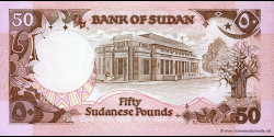 Soudan - p48 - 50 Pounds - 1991 - Bank of Sudan