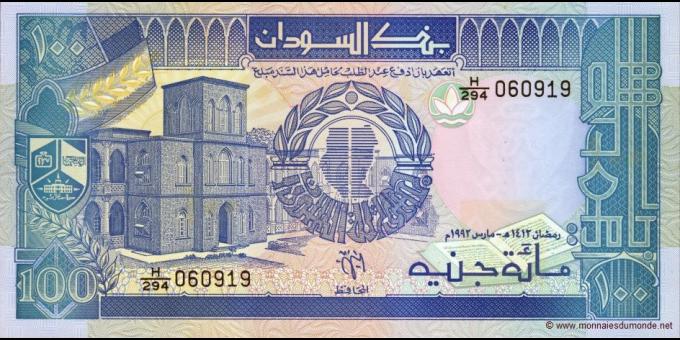 Soudan-p50b