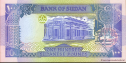 Soudan - p50b - 100 Pounds - 1992 - Bank of Sudan