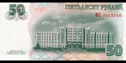 Transnistrie - p46b - 20 Roubles - 2012 - Pridnestrovskiy Respublikanskiy Bank / Pridnistrovskiy Respublikanskiy Bank