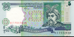Ukraine - p110c - 5 Hriven' - 2001 - Natsional'niy Bank Ukraïni