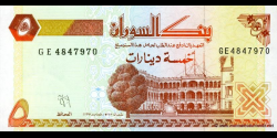 Soudan-p51