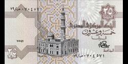 Egypte - p49 - 25 piastres - 1979 - Central Bank of Egypt