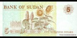 Soudan - p51 - 5 Dinars - 1993 - Bank of Sudan