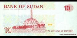 Soudan - p52 - 10 Dinars - 1993 - Bank of Sudan