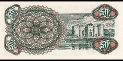 Moldavie - p01 - 50 cupon - 1992 - Banca Naţională a Moldovei