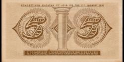 Grèce - p319 - 5 Drachmai - 18.06.1941 - Elliniki Politia