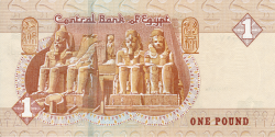 Egypte - p71b - 1 pound - 28.11.2017 - Central Bank of Egypt