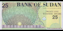 Soudan - p53b2 - 25 Dinars - 1992 - Bank of Sudan