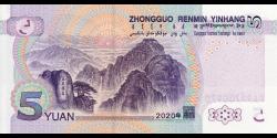 Chine - pNew05 - 5 Yuan - 2020 - Peoples Bank of China
