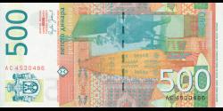 Serbie - p51 - 500 Dinara - 2007 - Narodna Banka Srbije