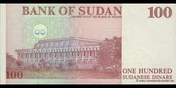 Soudan - p56 - 100 Dinars - 1994 - Bank of Sudan
