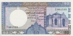 Sri - Lanka - p098c - 50Roupies - 21.02.1989 - Central Bank of Sri Lanka
