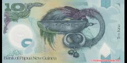 Papouasie-Nouvelle-Guinée - p52 - 10Kina - 2020 - Bank of Papua New Guinea
