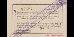 Afrique orientale allemande - p20a19 - 1 roupie - 1916 - Deutsch-Ostafrikanische Bank