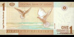 Soudan - p64 - 1 Pound - 09.07.2006 - Central Bank of Sudan