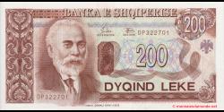 Albanie - p56 - 200Lekë - 1994 - Banka e Shqiperise