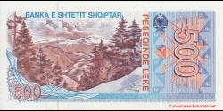 Albanie - p48b - 500Lekë - 1996 - Banka e Shtetit Shqiptar