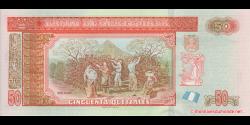 Guatemala - p125b - 50 Quetzales - 20.03.2013 - Banco de Guatemala