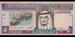 Arabie Saoudite - p22d - 5 Riyals - 1983 - Saudi Arabian Monetary Agency