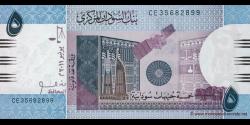 Soudan-p72a