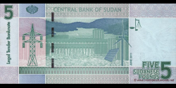 Soudan - p72a - 5 Pounds - 6 - 2011 - Central Bank of Sudan