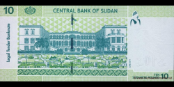 Soudan - p73 - 10 Pounds - 6 - 2011 - Central Bank of Sudan