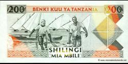 Tanzanie - p25b - 200 Shilingi - ND (1993) - Benki Kuu ya Tanzania