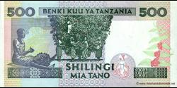 Tanzanie - p30 - 500 Shilingi - ND (1997) - Benki Kuu ya Tanzania