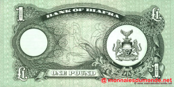 Biafra - p05a - 1 pound - ND (1969) - Bank of Biafra