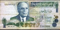 Tunisie - p70 - 1 Dinar - 15.10.1973 - Banque Centrale de Tunisie
